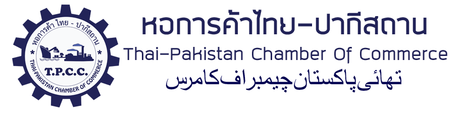 Thai-Pakistan Chamber Of Commerce